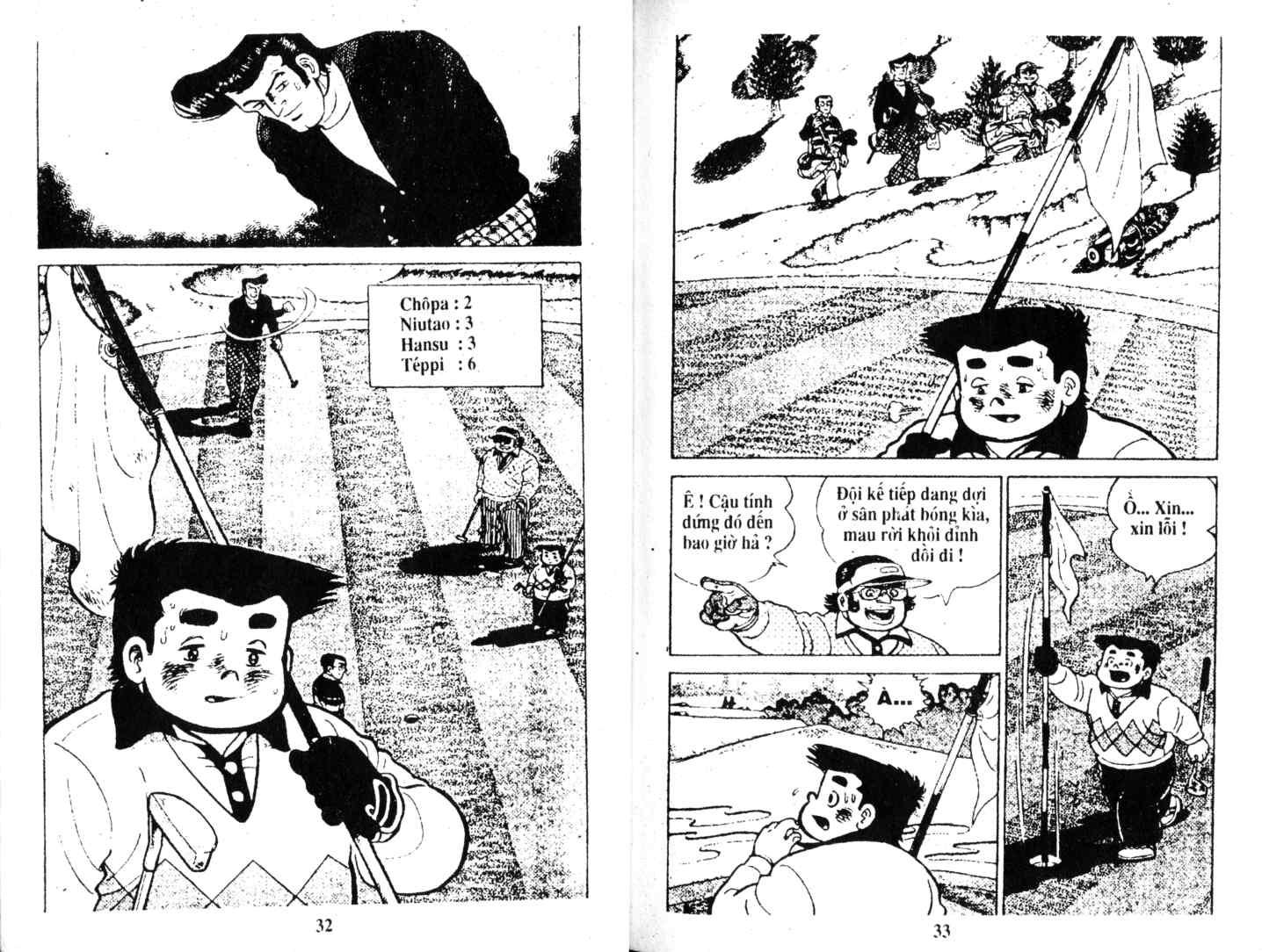 Ashita Tenki ni Naare chapter 12 trang 15