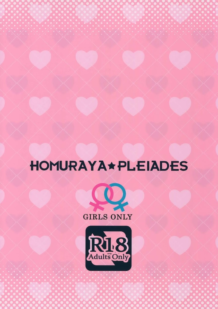 HentaiVN.net - Ảnh 19 - Tuyển tập Yuri Oneshot - Chap 131: Dokidoki★Girls Esthe