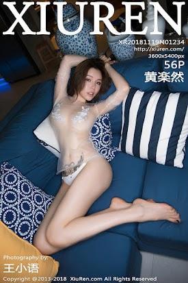 [XIUREN秀人网] 2018.11.19 No.1234 黄楽然 [55+1P133M]