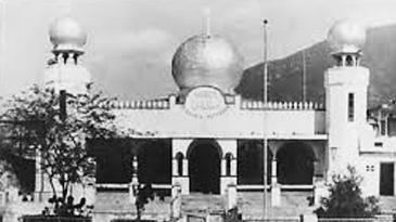 Masuknya Islam ke Sumatra, Jawa, Kalimantan, Maluku dan Sulawesi