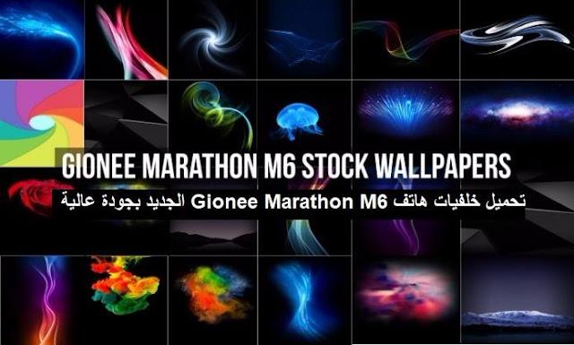 تحميل خلفيات هاتف Gionee Marathon M6 الجديد بجودة عالية