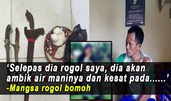 ZALIM ! Mangsa Rogol Bomoh Cerita Detik NGERI Saat Dirogol Di Depan Isteri Bomoh Itu Sendiri...