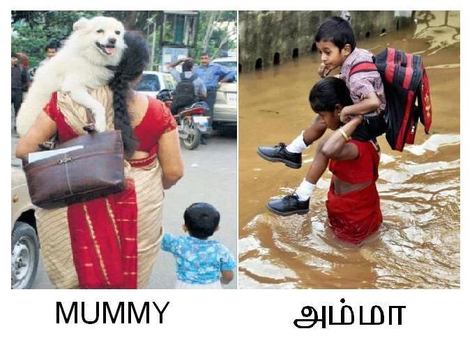 Tamil SMS, Tamil Funny Sms,Tamil