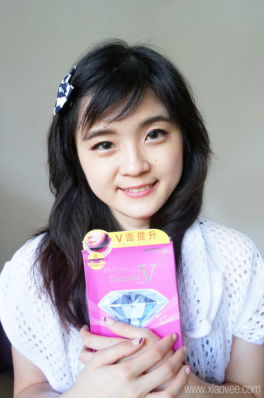 V-Chin without surgery, small chin without surgery, Mask House Diamond V Fit Mask, Korean slimming mask review