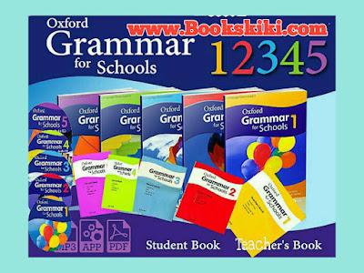 كورس ممتاز كامل لتعلم اللغة الانجليزية في 5 مستويات