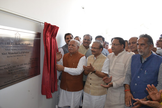 CM Manohar Lal inaugurated the school of Union Minister of State, Krishnpal Gurjar