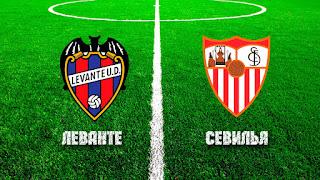 Севилья – Леванте прямая трансляция онлайн 26/01 в 15:00 по МСК.