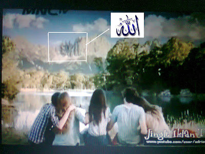 Apakah Kalimah Allah Muncul di Iklan Wall's Buavita Smoothies???