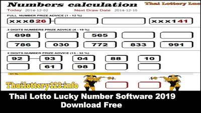 Thai Lottery Lucky Number magic software Download free 2019