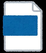 ファイルアイコン(青)