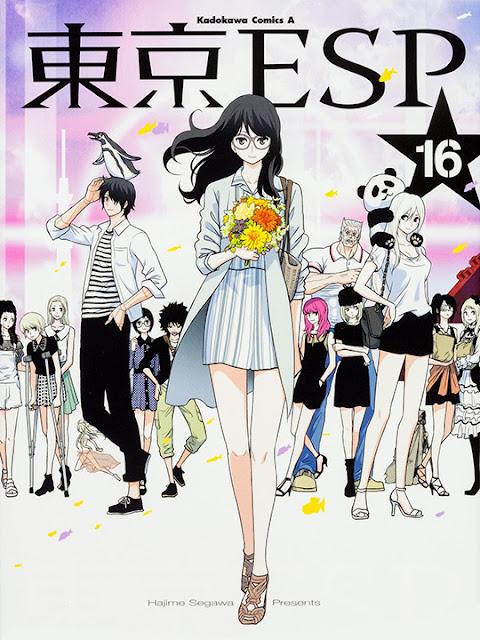 """""""Raisekamika"""" será el nuevo manga de Hajime Segawa."""