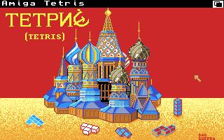 Pantalla de título de Tetris para Commodore Amiga, 1988