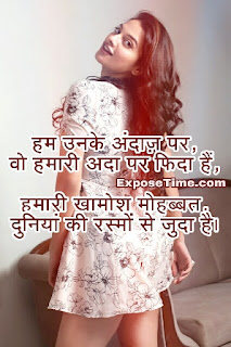 pyar-mohabbat-love-shayari