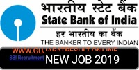 SBI Recruitment for 2000 Probationary Officers (PO) Posts 2019 -Gujarat Result Online
