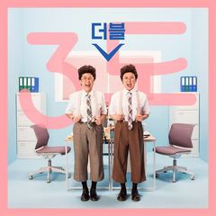 Double V (Song Eun I, Kim Sook) - 3도 (3 Do) (feat. Kim Saeng Min).mp3
