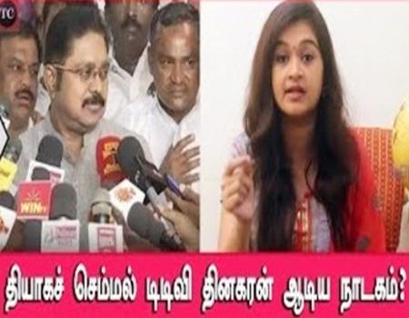 Recent 2 funny dramas in Tamil Nadu -Ezhuchi Monica