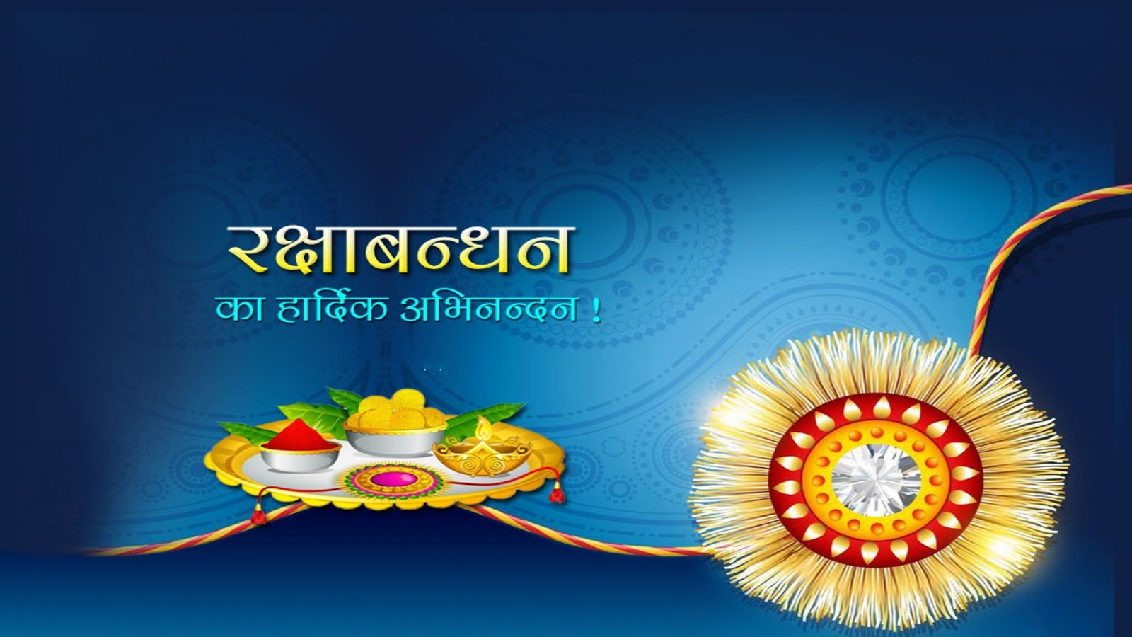 happy raksha bandhan rakhi wishes images quotes sms raksha bandhan 1080p hd