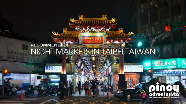 Recommended Night Markets in Taipei Taiwan
