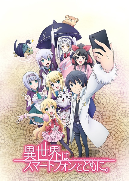 Isekai wa Smartphone to Tomo ni. [BATCH]