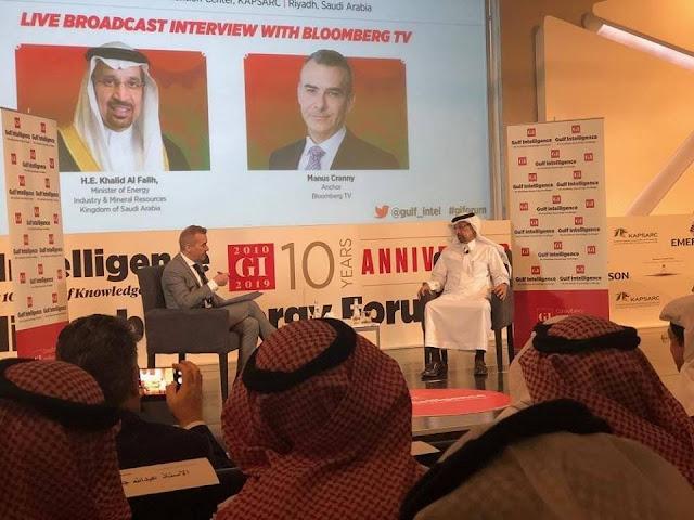ربط عمان والكويت بشبكة الغاز السعودية