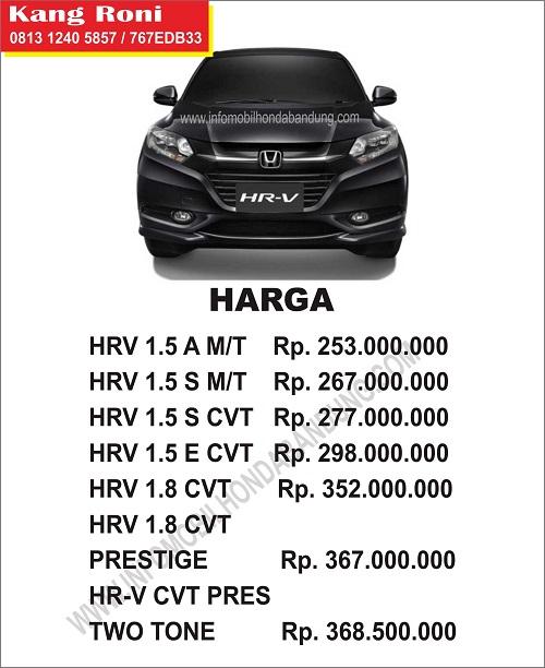 Harga Mobil Honda HRV Bandung Honda HRV Bandung Kredit
