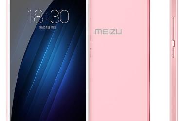 Cara Flash update Meizu U10 Via OTA dengan mudah Tested 100% work