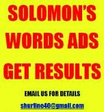 solomon's words