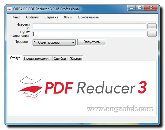 Orpalis PDF Reducer Pro 3.0.16 - Интерфейс программы