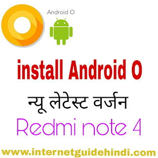 install Android O in Redmi 4