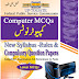 Computer Science MCQs Book Free Download For Exam Tests