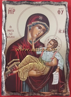 818-819-820-www.articons.gr  εικόνες αγίων χειροποίητες εργαστήριο προσφορές πώληση χονδρική λιανική art icons eikones agion