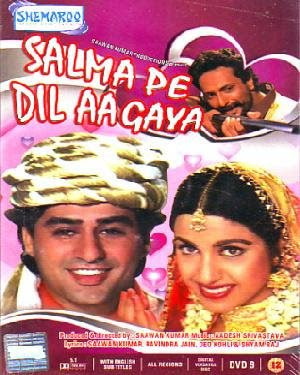 Watch Online Bollywood Movie Salma Pe Dil Aa Gaya 1997 300MB WEB HDRip 480P Full Hindi Film Free Download At WorldFree4u.Com