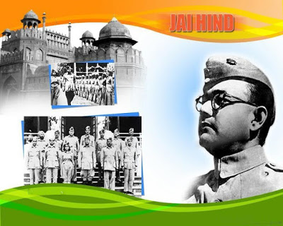 Subhash chandra bose with indian flag 2017