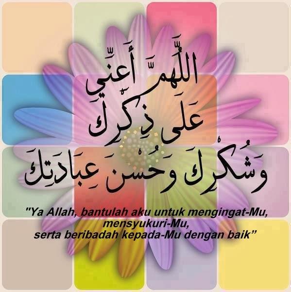 Musnad al imam ahmad online dating 5