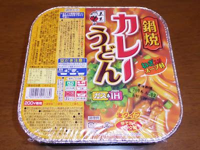 五木食品株式会社  鍋焼カレーうどん