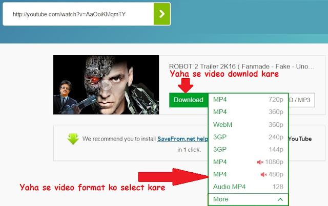 Video download kare