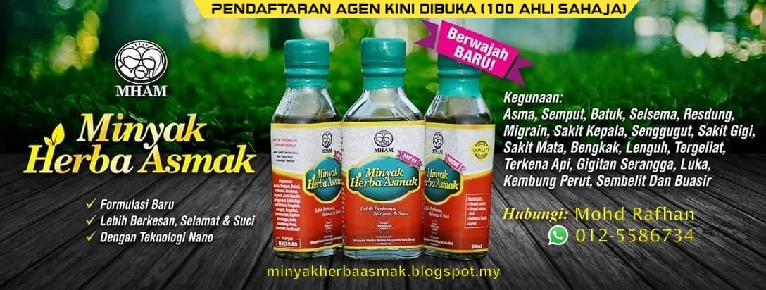 Minyak Asmak - Herba Penyakit Asma