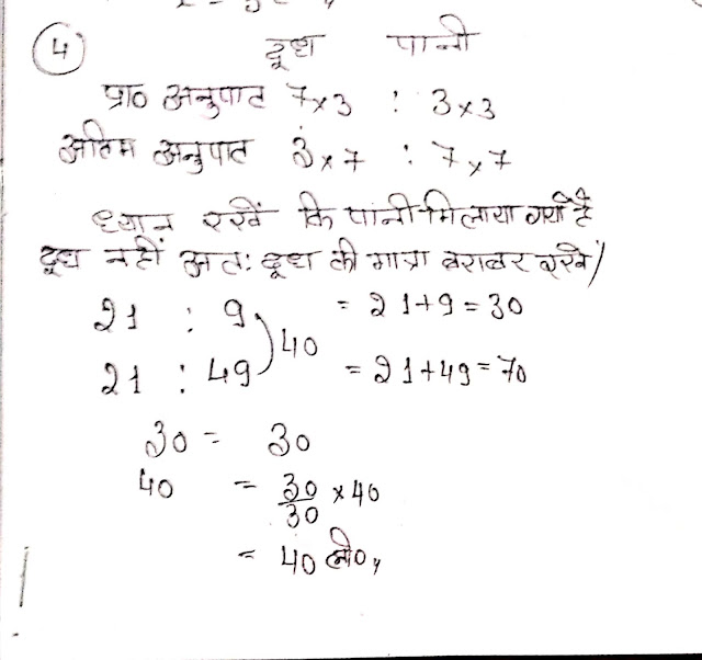 mixture and alligation aptitude questions mixture and alligation problems affairscloud mixture and alligation concepts pdf mixture and alligation quiz alligation and mixture theory problems on alligation and mixture for cat mixture and alligation rakesh yadav sir mixture and alligation mrunal mixture and alligation tricks in english mixture and alligation by study smart how to solve alligation and mixture problems sums of alligation and mixture average mixture and alligation cat basic concept of mixture and alligation mixture and alligation important questions mixture and alligation hindi question mixture and alligation gmat mixture and alligation for ssc cgl questions of mixture and alligation mixture and alligation for bank exam mixture and alligation question in hindi alligation and mixture solved problems mixture and alligation bank po mixture and alligation problems tricks in hindi feel free to learn alligation and mixture e1 coaching centre mixture and alligation alligation and mixture cat questions ssc adda mixture and alligation affairscloud quant mixture and alligation mixture and alligation by gagan pratap