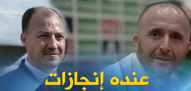 وزير الشباب و الرياضة يشكر مدرب المنتخل الجزائري جمال بلماضي