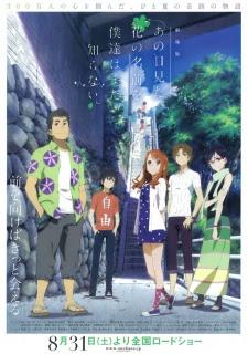 Download Ano Hi Mita Hana no Namae wo Bokutachi wa Mada Shiranai Movie