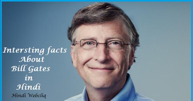 Qual  Il Punteggio Di Bill Gates Iq