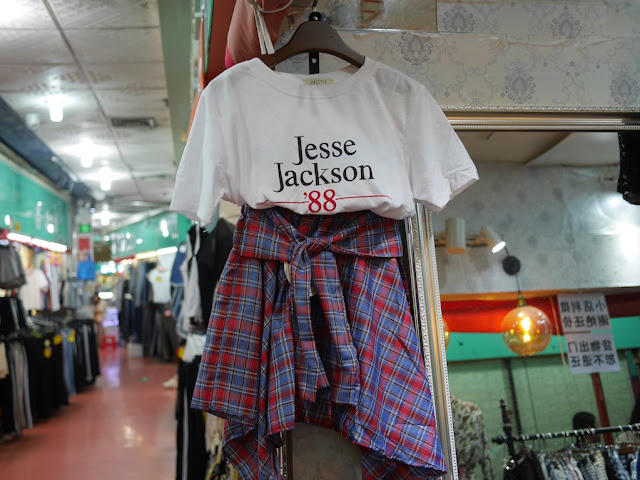 """Jesse Jackson '88"" shirt for sale in Jiangmen, China"