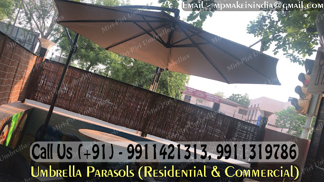 Cantilever Umbrella for Restaurants - Latest Images, Photos, Pictures and Models