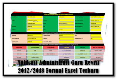 Aplikasi Administrasi Guru Revisi 2017/2018 Format Excel Terbaru