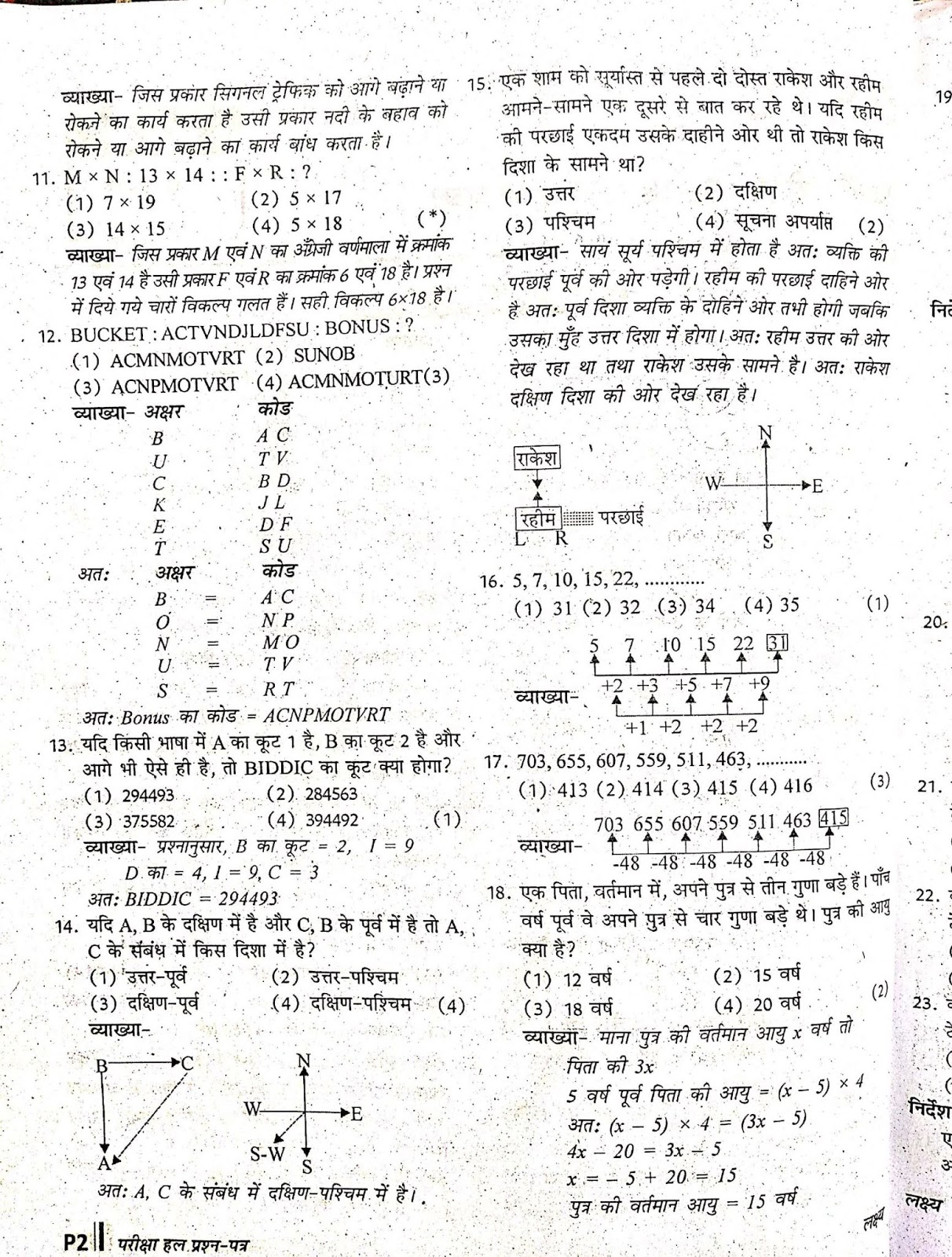 Exam Question Paper Format Doc - Floss Papers