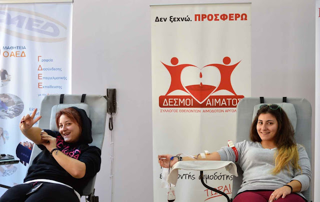 Με επιτυχία η 69η εθελοντική αιμοδοσία στη Σχολή μαθητείας Ε.ΠΑΣ. Ο.Α.Ε.Δ Αργολίδας