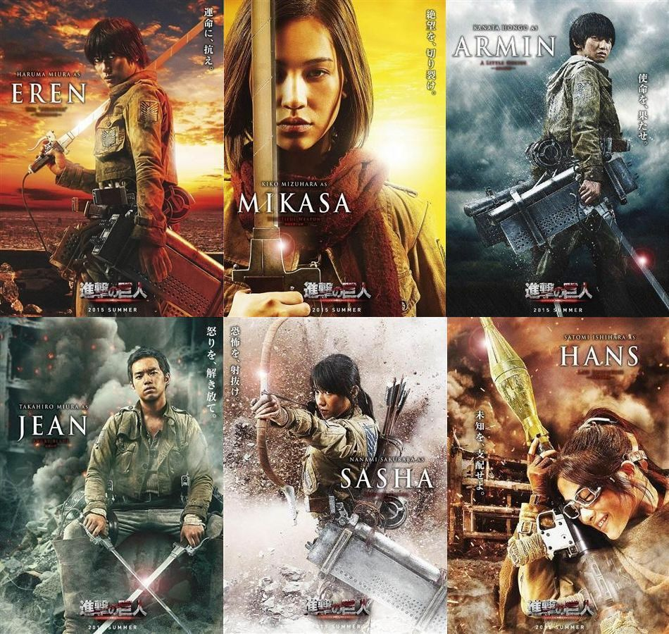 ATTACK ON TITAN PART 2 - END OF THE WORLD
