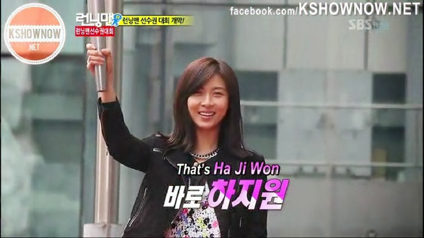 Pieces of Me: Running Man Best of The Best Episode