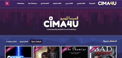 السينما للجميع | مشاهدة الافلام مباشرة اون لاين عربية واجنبية