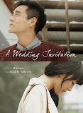 分手合約(A Wedding Invitation)02